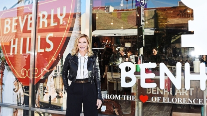 Katherine Kelly Lang boutique